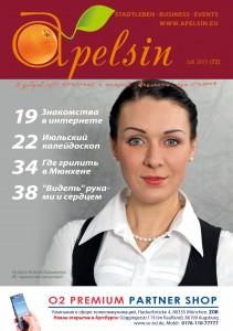 APELSIN_N72_Titel